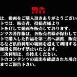 無頼漢 Vol.01 色っぽいOL達  60pic